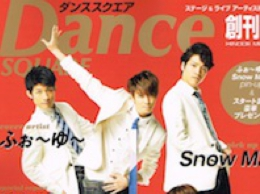 DanceSquare_1st-Issue_Cover_sm.jpg